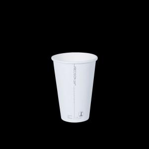 Cup Precision 320ml SLV