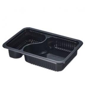Bento Box SQ 190 360ml Ux10