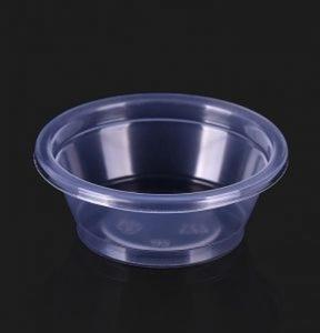 Portion Cup 0.5oz 15ml Ux50